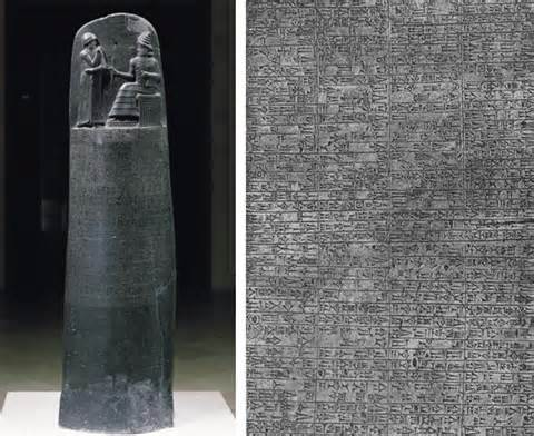 Code of Hammurabi (1780-1772 BCE): the source for the Laws of Moses תֹּורַת מֹשֶׁה that does not appear until Joshua 8:31-32 that does not appear until c. 1200 years later.