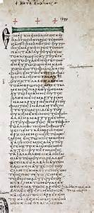 Codex Vaticanus (fourth century) John 1:1-14a
