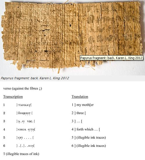 Gospel of Jesus Wife (verso) in Coptic