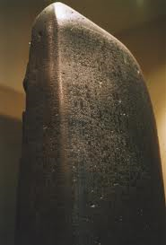 <i>Code of Hammurabi</i>