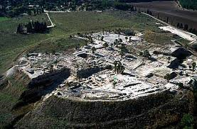 <i>Mount (tell) Megiddo</i>