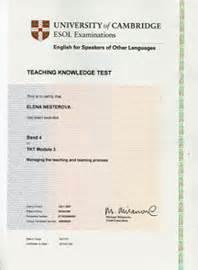 ESOL certificate