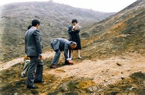 <i>Exhumation at La Cantuta massacre site</i>