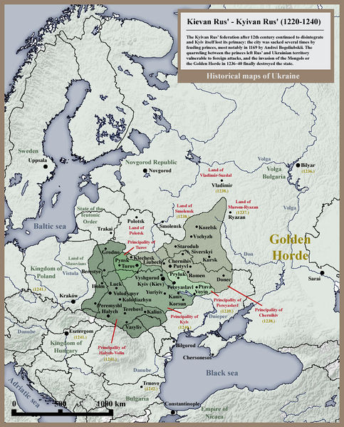<i>Historical map of Kievan Rus' and territory of Ukraine last 20 years of the state 1220–1240<i/>