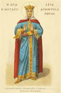 <i>St Olga, grandmother of Vladimir the Great</i>