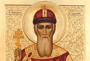 <i>St Vladimir the Great prince gave up 800 concubines after converting to Christianity</i>