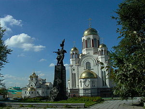 <i>Yekaterinburg Russia Church on the Blood, built on the spot where the last Tsar and his family were killed.</i>