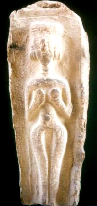 <i>The goddess Ishtar shows hospitality by massaging her breasts.</i>