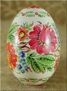 <i>Pysanka Ukrainian Hand Painted Goose Egg</i> Petrykivka