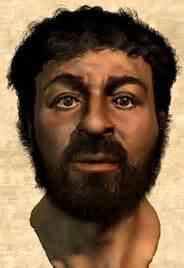 <i>Jesus reconstructed</i>